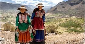 Три мира империи инков