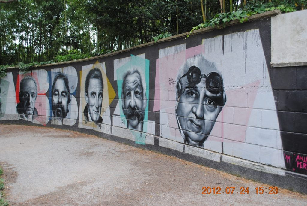 Галерея-граффити