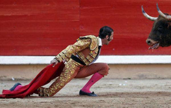 Классическая Испания