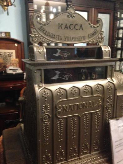 Касовий апарат тих часів